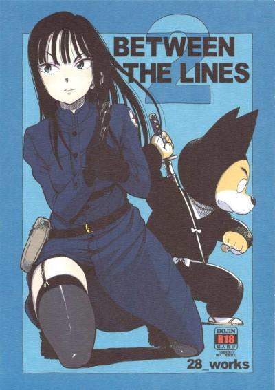 七龍珠 ドラゴンボール DRAGON BALL Z BETWEEN THE LINES 2 修 索巴 梅思 舞 常勝 同人誌 Doujin Hentai 成人漫畫 H漫 色情同人