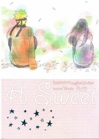 火影忍者 NARUTO -ナルト- A Sweet Nightmare しもやけ 全忍集結 漩渦鳴人 日向雛田 同人誌 Doujin Hentai 成人漫畫 H漫 色情同人