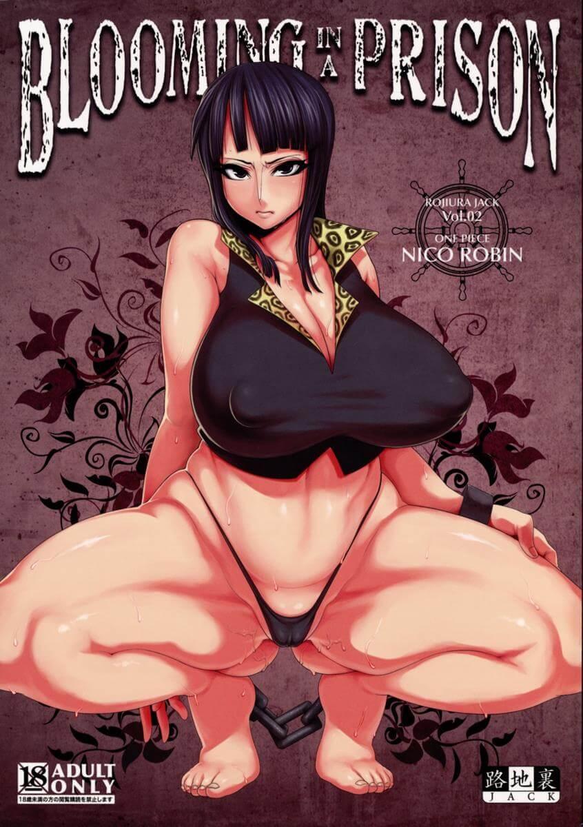 海賊王 航海王 ワンピース ONE PIECE BLOOMING IN A PRISON 妮可·羅賓 同人誌 Doujin Hentai 成人漫畫 H漫 色情同人