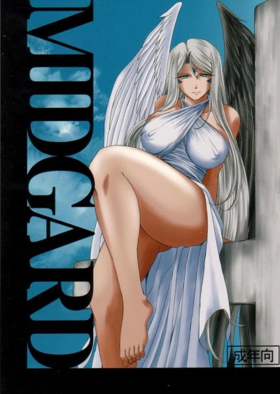 幸運女神 ああっ女神さまっ Ah! My Goddess MIDGARD Hagall 兀兒德 口交 同人誌 Doujin Hentai 成人漫畫 H漫 色情同人