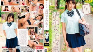 SUPA-223 実は巨乳、清純女子校生まい 天野美優 線上成人影片 線上看