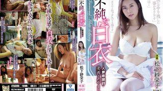 ADN-211 不純な白衣 人妻看護師・美香のあやまち 松下紗栄子 AV線上看
