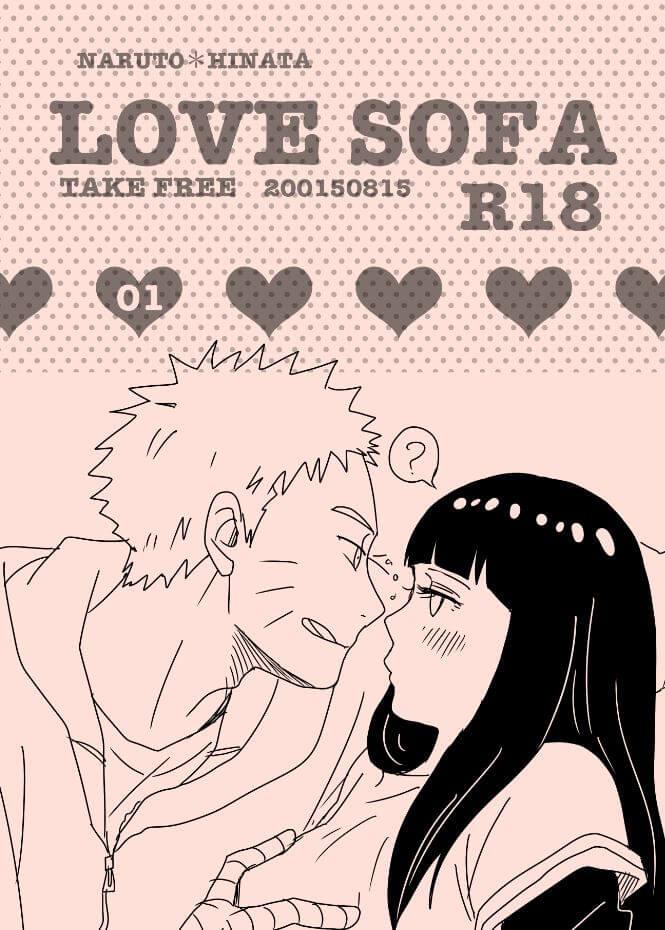 火影忍者 NARUTO -ナルト- Love Sofa しもやけ 漩渦鳴人 日向雛田 日向ヒナタ Hyuga Hinata 同人誌 Doujin Hentai 成人漫畫 H漫 色情同人