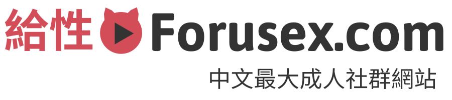 Forusex.com